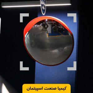 آینه پلی کربنات