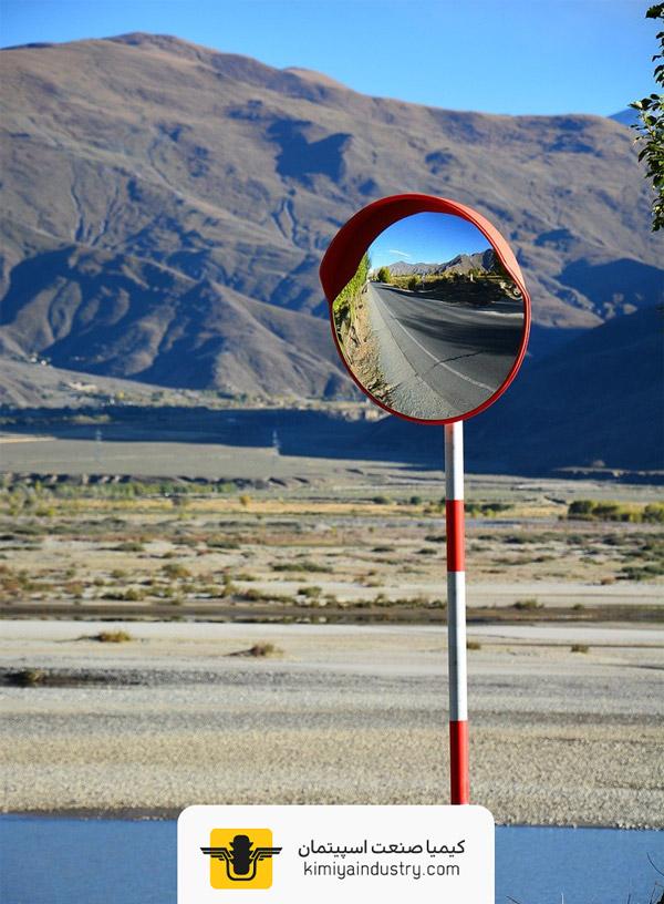 آینه محدب جاده