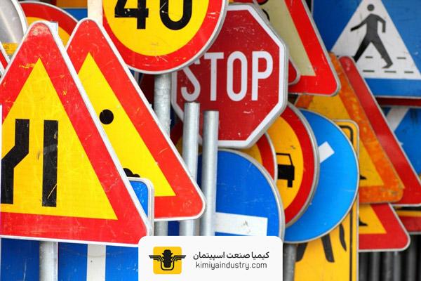 تابلو ترافیکی جاده ای